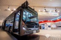 """搭载""""超能电机""""中国中车智能化客车""""新巴客""""在汉诺威发布"""