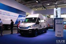依维柯全系电动车、CNG、LNG车型亮相