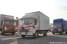 让利促销海口帅铃H载货车现售12.8万元