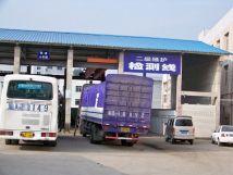 福建:交通运输审批事项精简减少70.4%