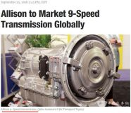 致力理想傳動解決方案|艾里遜IAA展會重磅推出9速變速箱