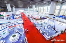 2018中國國際磨料磨具磨削展會廣州開幕