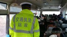 途经巴塘县进出藏区车辆请绕行G317线