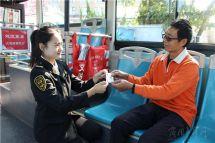 赞!温馨巴士公交车安装导盲系统,方便盲人出行