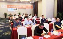 上汽红岩携上汽动力在郑州召开中置轴轿运车研讨会