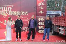 满载百公里油耗14.7L解放节油赛天津站