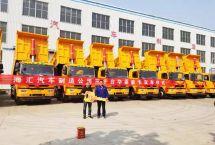 30台自卸车+10台汉马H7牵引车华菱星马与海汇集团合作升级