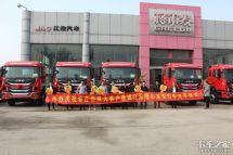 恭祝枣庄煤炭运输大客户喜提格尔发K5