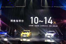 一汽奔腾换标志后推出新车T77预售10-14万元将于11月上市