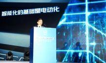 王传福:汽车智能化的关键是开放中国有机会领跑全球