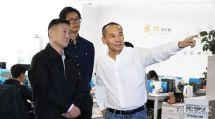 中国交通通信信息中心来访G7考察调研