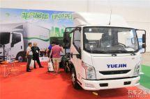 上汽跃进引领2018第三届海南新能源车展