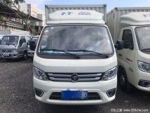 仅售6.18万元深圳祥菱M载货车促销中