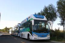 """进一步向""""氢能城市""""迈进福田欧辉氢燃料电池客车将批量投放北京"""