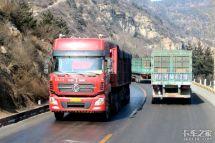 11月15日起运货车驶入山西需带货运单