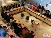 全国房车露营行业联席会议暨中德房车对话会议成功在上海国际汽车城举行