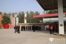 亿华通深耕氢能基础设施布局积极推动加氢站建设