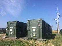 波兰首个电池储能项目正式上线运营