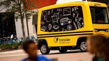 美国叫停自动驾驶校车:用测试车辆接送儿童不负责