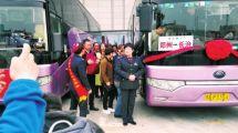 河南省省际公交开通半年旅客增长195%