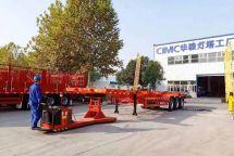 国内首条智能半挂车混合产线在华骏灯塔工厂正式投产