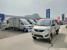 回馈用户深圳祥菱V载货车钜惠0.3万元