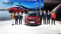 全新轿跑SUV柯迪亚克GT上市斯柯达品牌携明星阵容亮相广州车展