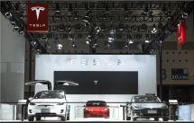 V9.0系统更新升级全系车型集结羊城特斯拉家族亮相2018广州国际车展
