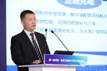 福田顾德华:推动氢燃料商用车市场化进程