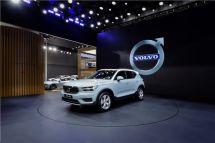 全新XC40再折桂沃尔沃全明星阵容闪耀广州车展