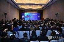 """协同发展""""氢""""风启程——第一届中国•张家口氢能与可再生能源论坛召开"""