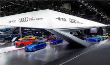 全新奥迪A6L全球首秀一汽-大众奥迪携多款重磅车型亮相广州车展