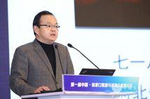 中船李俊华:共同推动氢能产业加快发展做强做大