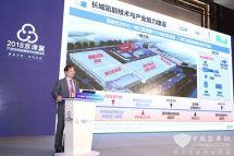 长城唐海峰:探索氢能发展之路