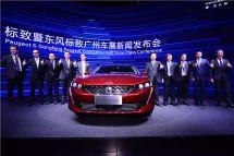 新一代东风标致508L全球首秀东风标致发布全新品牌中文口号