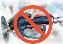 燃油车的路还能走多远?燃油车禁售时间已提上日程