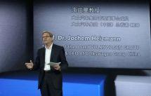 大众中国区总裁兼CEO明年一月退休将迎来新任CEO