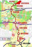 重庆轨道交通9号线二期整体项目预计2020年建成投用!