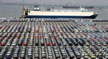 欧盟与美国之间的贸易冲突加剧,美国或对欧盟汽车进口征收关税