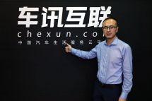七款重磅车型齐亮相专访北京汽车王艾强