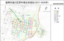 淄博淄川区总体规划获批首次标明民航客运机场建设具体位置!