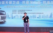 欧曼智能渣土车深圳上市即获百辆大单