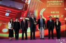 卡车晚报:北京将建全自动仓储分拣中心