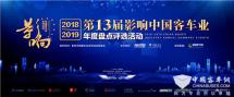 年度盘点:再话中国客车与公共交通业技术安全