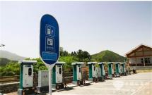 杭州:2018年已建成公用充电桩4014个