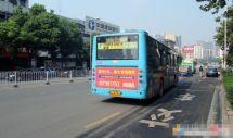 邵阳市城区169台高排放公交车全部淘汰