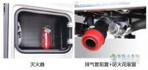安全与高效兼备---四川现代创虎危化品牵引车