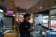 """福州:榕提升公交文明服务质量让市民感受""""流动的温暖"""""""