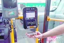 兰州公交集团:三个月后公交车全线扫码乘车