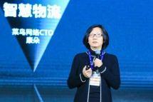 菜鸟设北京技术中心打造物流技术引擎